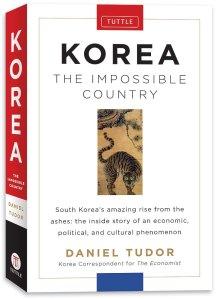 korea_bk_cover_1205